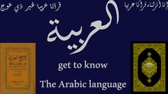 Get to know the Arabic language!